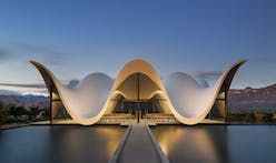 Check out this eye-candy architecture from Africa