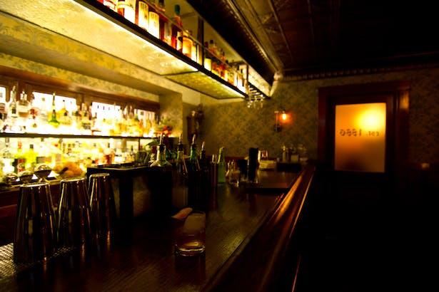 Standing Bar
