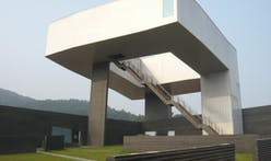 Steven Holl Completes Green-Roofed Nanjing Museum of Art & Architecture