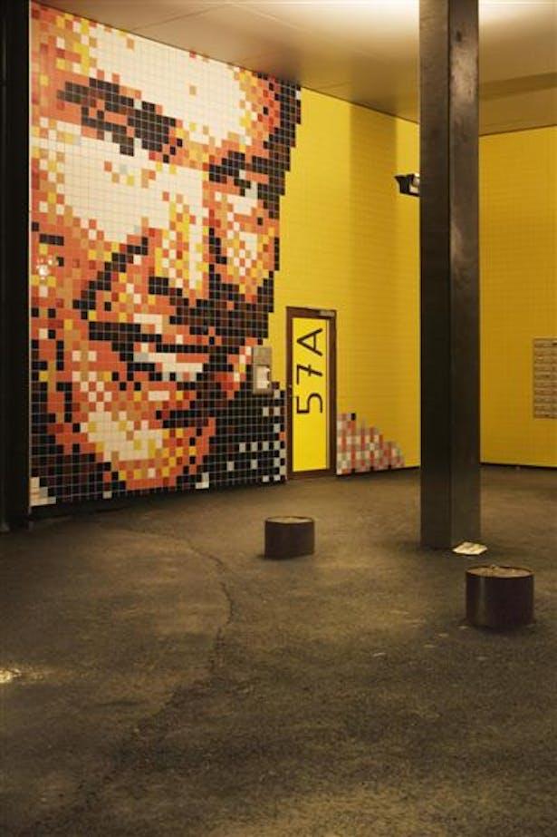 Developer's mosaic entrance