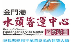 Five firms advance in Taiwan's Kinmen Passenger Service Terminal competition