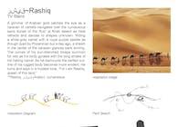 قيشر ~Rashiq_TV Stand