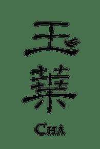 Yu Ye Tea