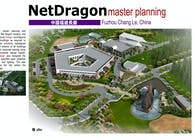 Net Dragon