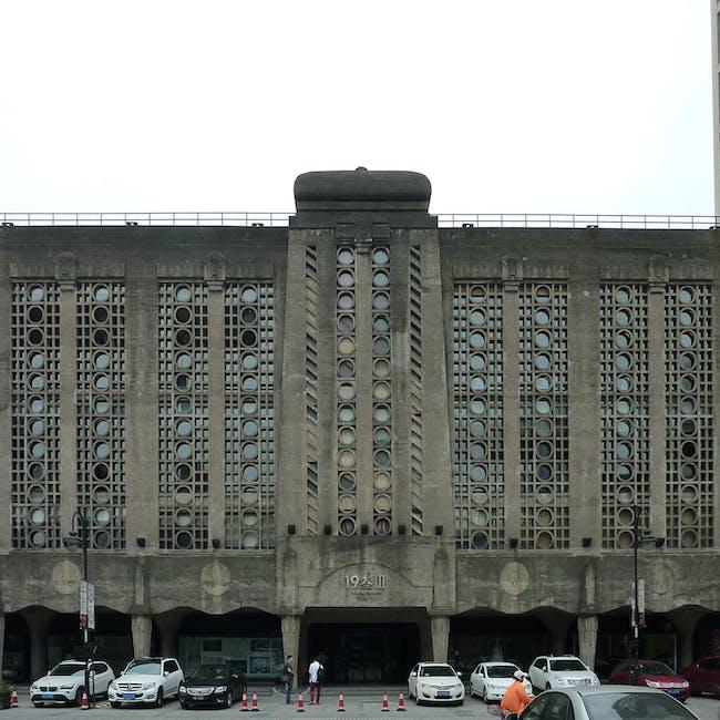 Shanghai's 1933 slaughterhouse. Photo courtesy of Andrei Zerebecky.