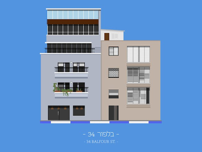 '34 Balfour St.', image via TLV Buildings.