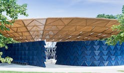 From London to Kuala Lumpur: Serpentine Pavilion on the move.