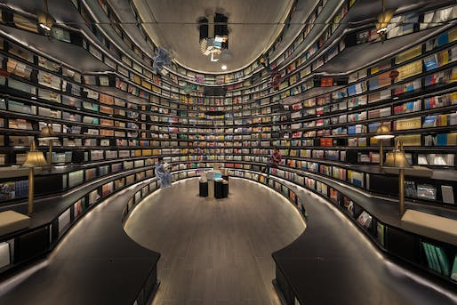 Client of the Year: Zhongshuge Bookstores. Image: Frame Awards.