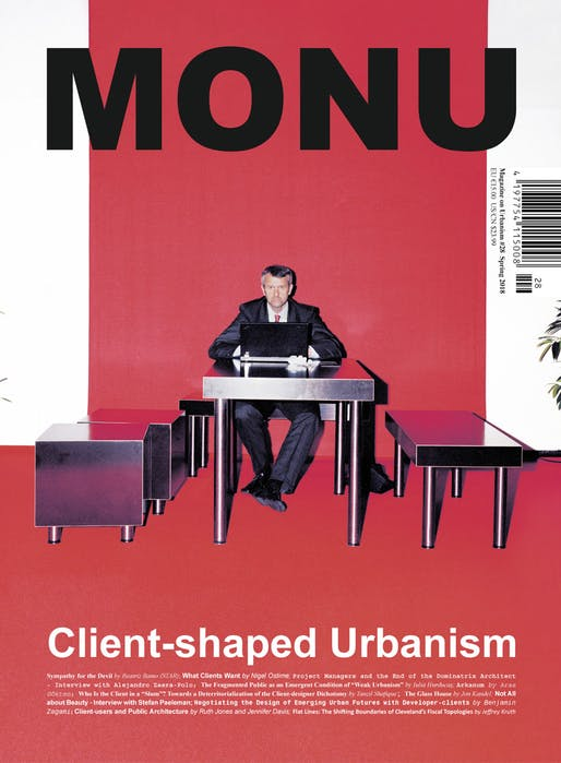 Cover of MONU #28