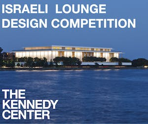 International Competition for Design Proposals for the Renovation of the Israeli Lounge