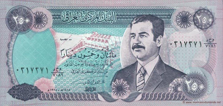 The appearance of the Haditha Dam, the second-largest in the country after the Mosul Dam, alongside Saddam Hussein on the 250 Dinar note showcases the importance of dam projects for bolstering his regime. Credit: Wikipedia
