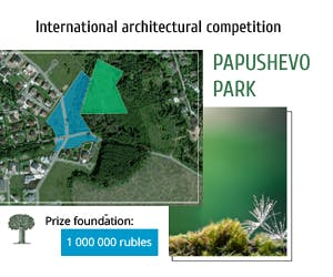 INTERNATIONAL ARCHITECTURAL COMPETITION FOR THE DEVELOPMENT OF A RECREATIONAL AREA IN 'PAPUSHEVO PARK' COTTAGE SETTLEMENT