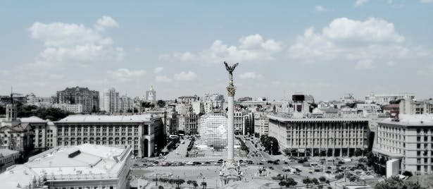 View from end of Maidan Square
