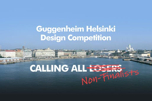 Calling all Guggenheim Helsinki Non-finalists: Share your Stage One submissions.