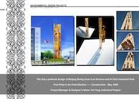 The City Landmark Design of Beijing Zhong Guan Cun Science and Hi-Tech Industrial Park.