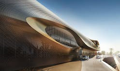 Take a tour through Zaha Hadid Architects' winning proposal for the Urban Heritage Administration Centre in Saudi Arabia