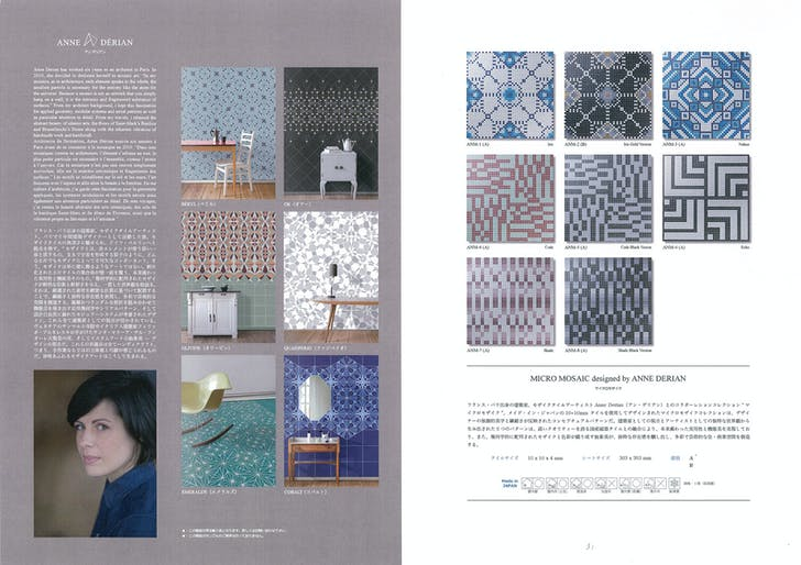 Seiwa Ceramics: Catalog. Photo courtesy of Anne Dérian.
