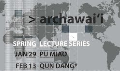 Get Lectured: University of Hawaii at Manoa, Spring '14