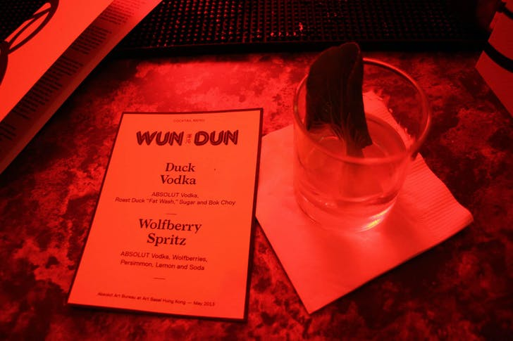 "Adrian Wong - ""Wun Dun Art Bar'"