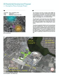 Residential Development Proposal — Guangzhou Panyu Guanglu Project