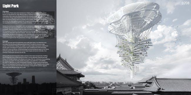 Third Place: Light Park, Ting Xu and Yiming Chen (China)