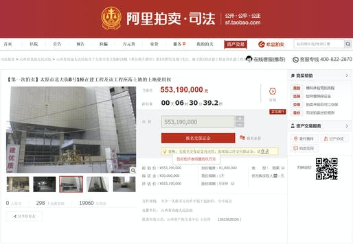 Screenshot via taobao.com.