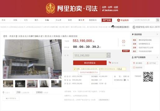 Screenshot via taobao.com.