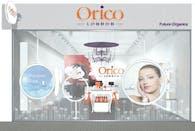 Orico London