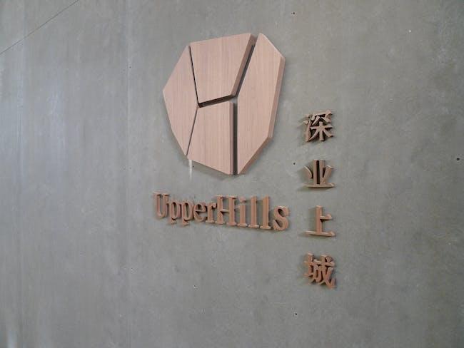 A sponsor logo