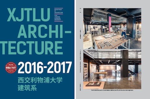 XJTLU Architecture - Yearbook 2016-17