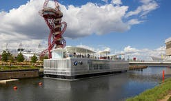 London 2012 BMW Pavilion by Serie Architects