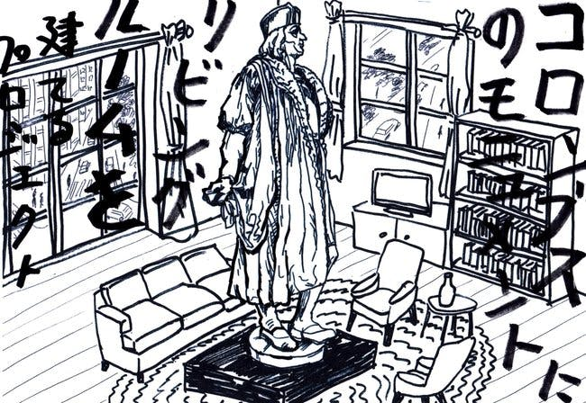 "A drawing of Tatzu Nishi's concept for ""Discovering Columbus"" at Columbus Circle in Manhattan via Tatzu Nishi and the Public Art Fund."