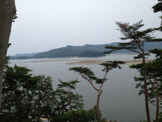 View from AoJima