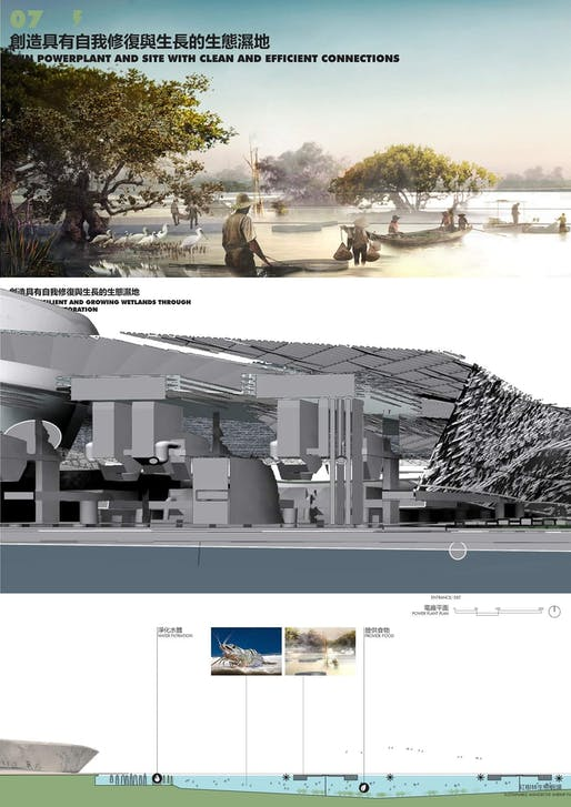 Morphosis' 1st-prize proposal for the Hsinta Power Plant competition. Image via Taiwan Power Company.