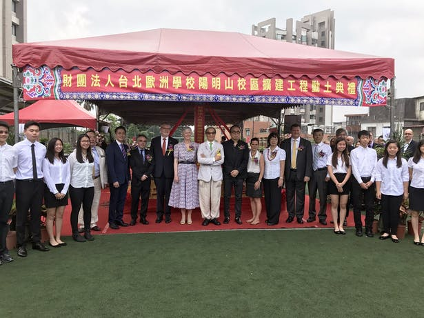 Global Board Director Andy Wen (ninth from right) joined the school's management, guests-of-honour and students at the ground-breaking ceremony