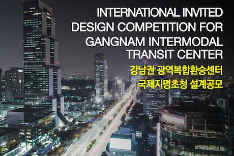 Gangnam Intermodal Transit Center - Jury Member