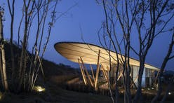 Bohlin Cywinski Jackson's Tsingtao Pearl Visitor Center Reintroduces Wood Construction in China
