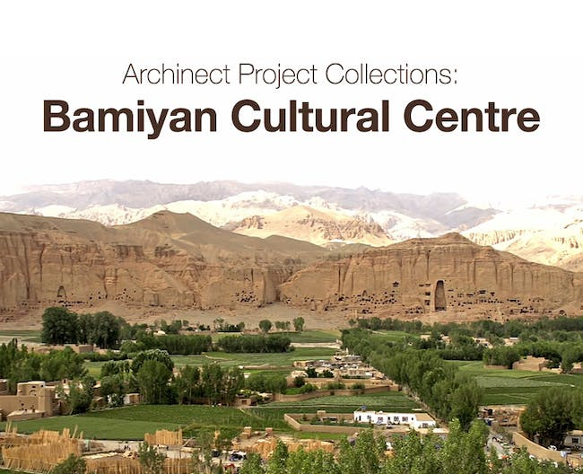 Archinect and Bustler are inviting all participants of the Bamiyan Cultural Centre competition to submit their non-finalist entries!