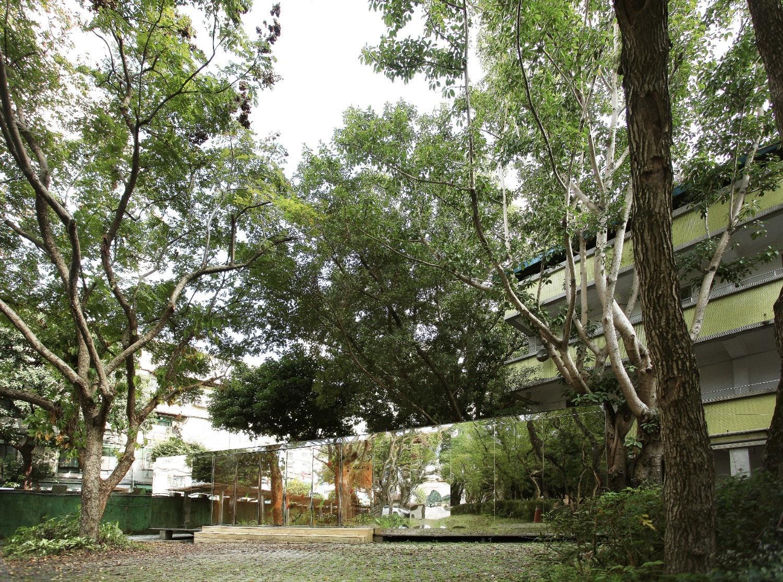 B+P Architects, based in Taiwan, design mirrored art-annex