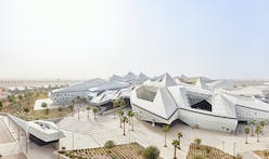 Closer look at Zaha Hadid Architects' new hexagonal KAPSARC campus in Riyadh