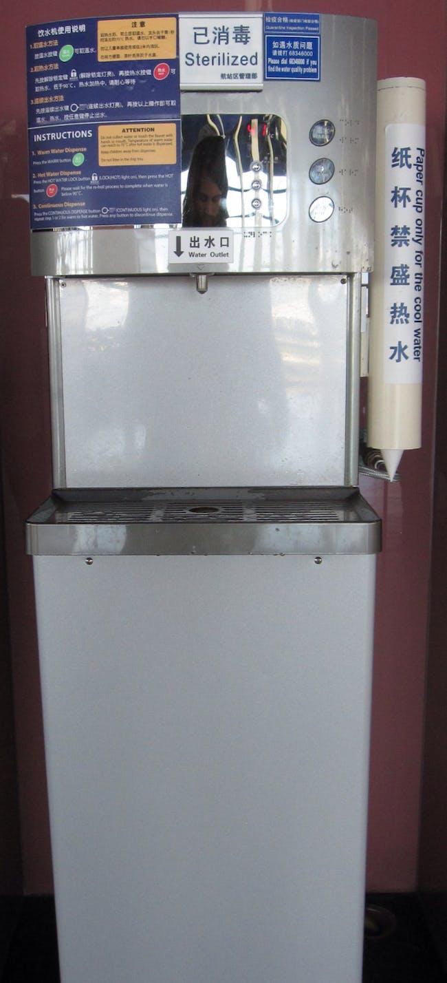 'Sterilized' aka hot, water dispenser