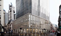 Make's 36-storey tower 1 Leadenhall approved