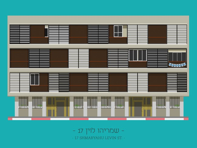 '17 Shmaryahu Levin St.', image via TLV Buildings.