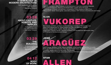 Get Lectured: NYIT, Spring '17