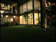 House HH