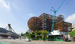 OMA's Taipei Performing Arts Center is topped out