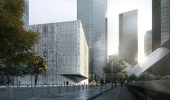 World Trade Center Performing Arts Center may be delayed again