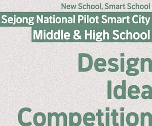 Sejong National Pilot Smart City Middle and High School Design Idea Competition