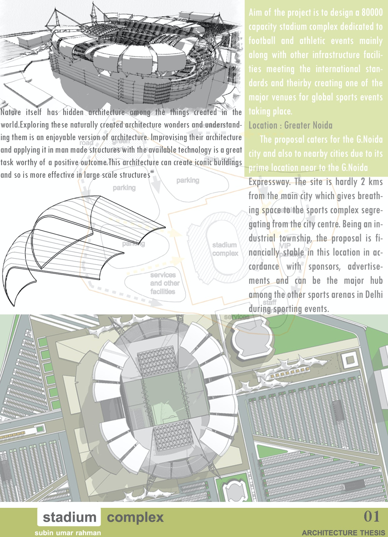 Stadium Complex