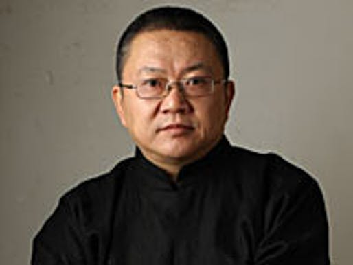 RISD's 2012 Commencement speaker and honorary degree recipient: Pritzker Prize-winning architect Wang Shu